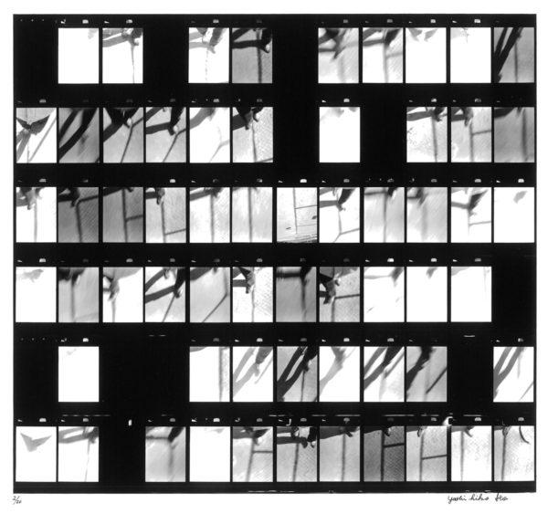 82021, 1982, gelatin silver print : 1991, 11x14 in ©Yoshihiko Ito