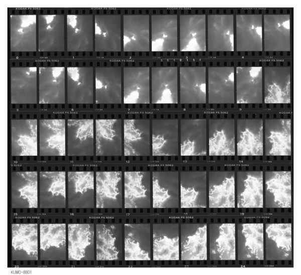 8801, 1988, Gelatin silver print, Limited edition of 10, 11x14 in, ©Yoshihiko Ito