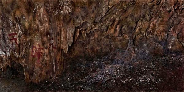 Gama #023, 2011, inkjet pigment print : edition of 5, 40 x 60 in ©Osamu James Nakagawa