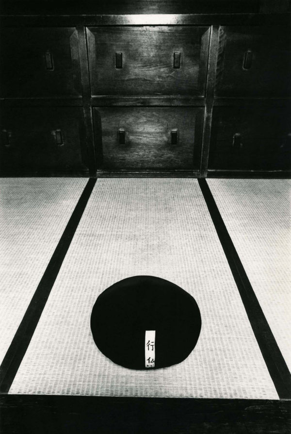Japanesque 1969, gelatin silver print:1978, 16 x 20 in ©Narahara Ikko Archives