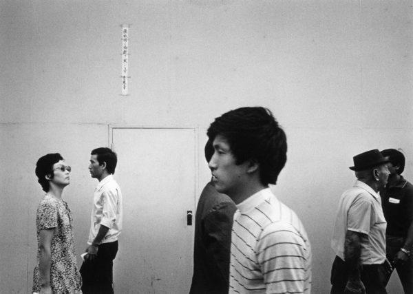 Tokyo 1960/1969, gelatin silver print:1980s, 11x 14 in ©Kochi Prefecture, Ishimoto Yasuhiro Photo Center