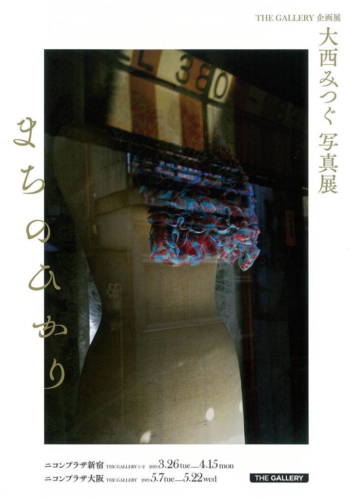 Ohnishi_1902_1c