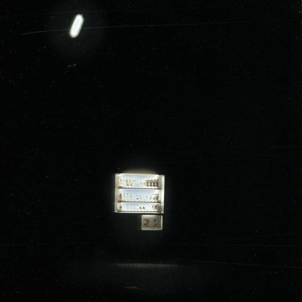2012年10月31日 自動販売機 ,  ダゲレオタイプ,  unique,  6.3 x 6.3 cm ©Takashi Arai