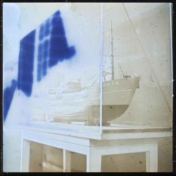 2012年11月3日 第五福竜丸 ,  ダゲレオタイプ,  unique,  6.3 x 6.3 cm ©Takashi Arai