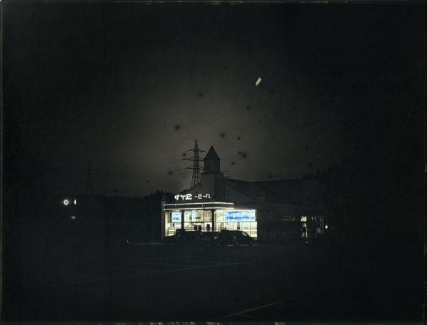 2012年6月23日  パーラーダイヤ  小野町, ダゲレオタイプ, unique, 19.3 x 25.2 cm ©Takashi Arai