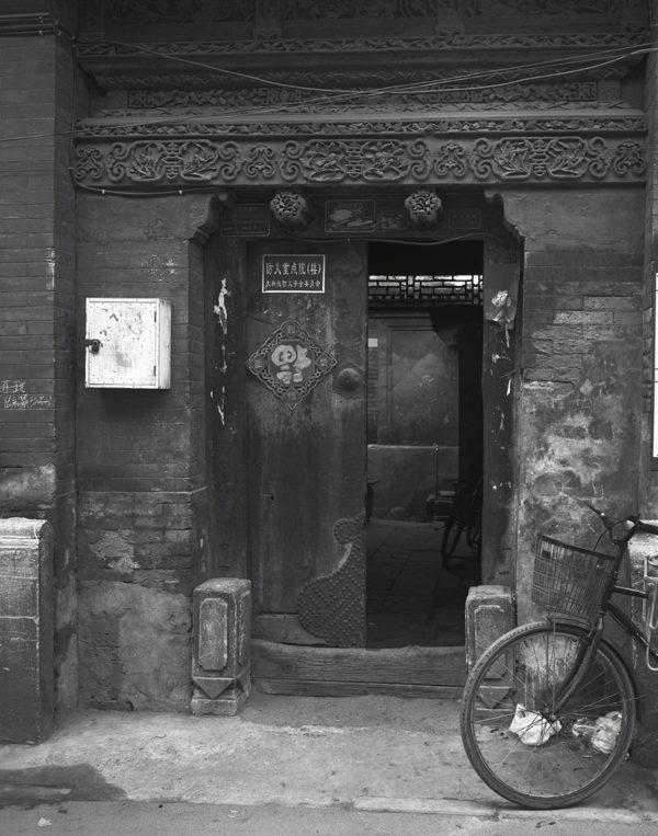 8-11988, 宣武区  培英胡同  2006年, Platinum Palladium Print, ©Naohisa Hara