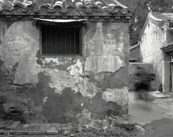 8-13586, 長巷三条  2009年, Platinum Palladium Print, ©Naohisa Hara