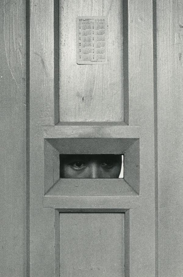王国 壁の中, Gelatin silver print : 1957 / 1997, 11x14 in, ©Narahara Ikko Archives