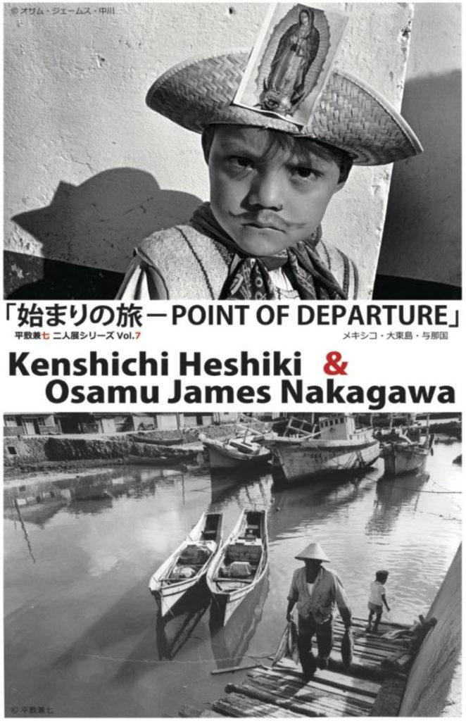 OJN_Heshiki