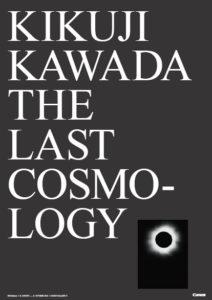 Kawada_100 Illusions Poster_1