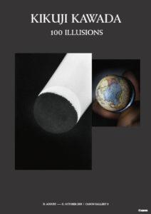 Kawada_100 Illusions Poster_3