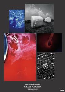 Kawada_100 Illusions Poster_4