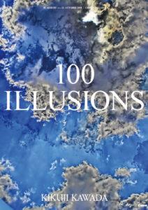 Kawada_100 Illusions Poster_7