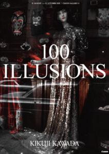 Kawada_100 Illusions Poster_8