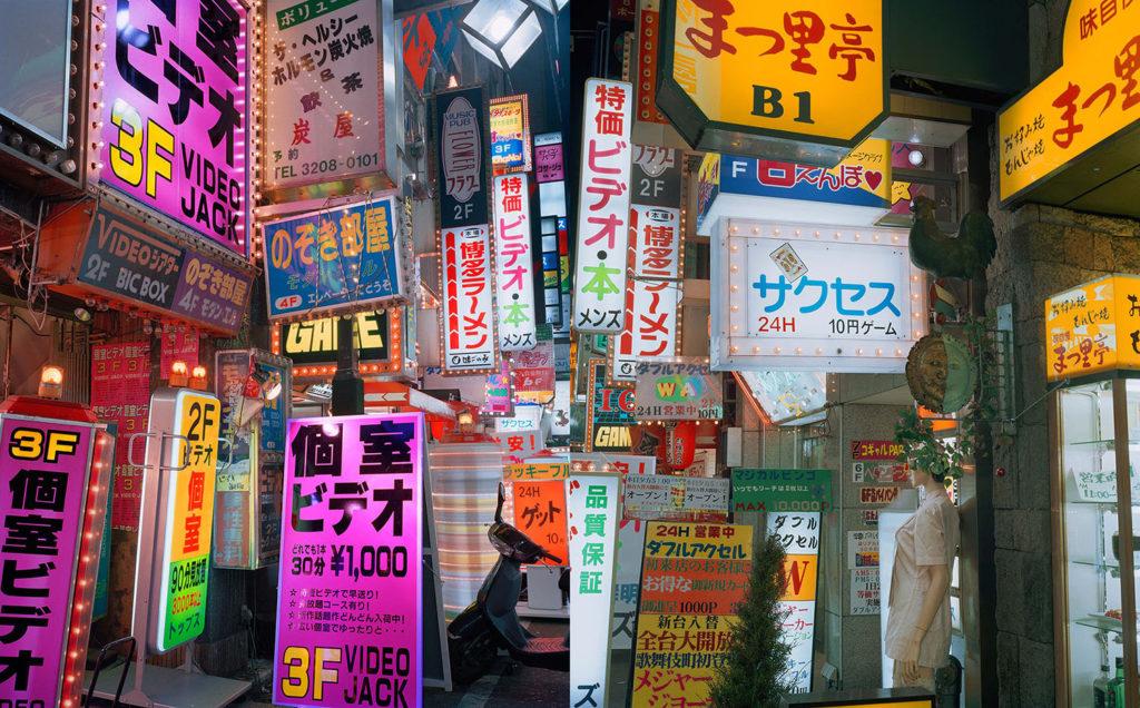 shintaro sato_kabukicho kabukicho