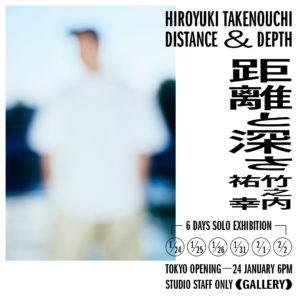 Takenouchi_HT_posts1